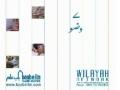 Noor-e-Ahkam 07 Wudhu - Urdu