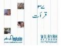 Noor-e-Ahkam 37 Qirat - Urdu