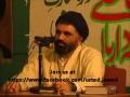 [CLIP] علی کا پہلا شیعہ Ali (a.s) ka pehla Shia - Ustad Syed Jawad Naqvi - Urdu