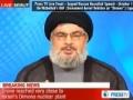 [11 OCTOBER 2012] Hizbullah UAV Enters israel - Syed Hasan Nasrallah - English