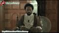 [12 October 2012] شہداکا راستہ اور ہماری ذمہ داریاں - H.I. Sadiq Raza Taqvi - Urdu