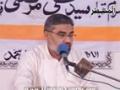 [CLIP] Pul-e-Serat - leading to Imam Mahdi-A battle of Good & Evil - Urdu