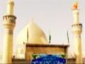 Eid al Ghadeer أفقْ على ما عانيت - عيد الغدير 1433 - السيد وهاج الشروفي - Arabic