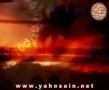 Your Lovers call you - Hussein al akraf - Arabic