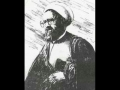 [Audio][01] Distortions of Ashura - Martyr Ayatullah Murtada Mutahhari - English
