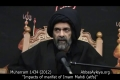 [01] Muharram 1434 - Impacts of Marifat of Imam Mahdi (atfs) - H.I. Syed Abbas Ayleya - English