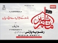 [Noha] Rizvia Party Volume 12 (2013). Ban k Pairan day Which Rasiyan -  Punjabi