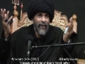 [04] Muharram 1434 - Impacts of Marifat of Imam Mahdi (atfs) - H.I. Syed Abbas Ayleya - English