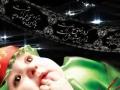 ضریح گهواره - کلیپ بسیار زیبای - Farsi