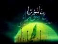 Heart shaking Masaib of Karbala by Ustad Syed Jawad Naqavi - Urdu