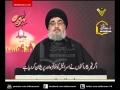 Sayyed Hassan Nasrullah speech on Ashour in Beirut - Arabic sub Urdu