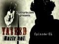 [Drama] Yazeed Hazir Ho - Episode 1 of 5 - Urdu sub English