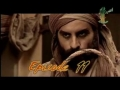 [Serial] Jabir Ibne Hayyan - EP11 - Urdu