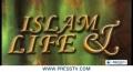 [06 Dec 2012] Extremist groups vs. Islam - Islam and Life - English