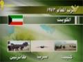 [02] If Hezbollah was Defeated (HD) | لو هُزم حزب الله - الحلقة الأولى Arabic