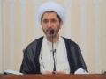 [21 December 2012] خطبة الجمعة للشيخ علي سلمان - Friday Sermon - Arabic
