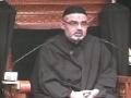 [05] Maqsad e Imam Hussain (a.s) aur Nusrat e Imam e Zamana Kay liye Tayyari - UK London 2012 - Urdu