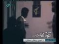[05] Last days of winter - آخرین روزهای زمستان، زندگی شهید حسن باقری - Farsi