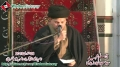 چہلم  Shaheed Saeed Haider - Majlis H.I. Baqar Abbas Zaidi - 5 Jan 2013 - Urdu