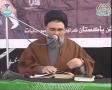 یومِ زینب سلام اللہ علیہ - Yawm e Zainab sa - 23 Safar 1434 - Ustad Syed Jawad Naqvi - Urdu