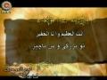 مناجات امیرالمومنین Manajat Ameer al Momineen - Arabic,  Farsi