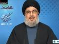 Sayyed Hassan Nasrallah speech - Milad an-Nabi - January 25, 2013 - [ENGLISH]