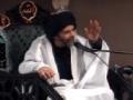 [02] Eid-e-Milad un Nabi Program - Maulana Abbas Ayleya - English