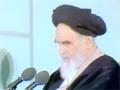 Imam Khomeini Payam Ghadir سخنرانی امام خمینی ره بمناسبت عید غدیر - Persian