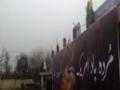 [3rd Feb 2013- Clips] Ijtima-e-Ummat-e-Rasool (saww) - Ali Deep Rizvi - Part 1 - Urdu