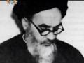 [6] Documentary - Islamic Revolution Iran - انقلاب اسلامی ایران - Urdu