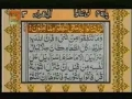 Quran Juzz 04 - Recitation & Text in Arabic & Urdu