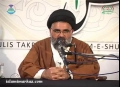 *MUST WATCH* Takreem-o-Tazeem-e-Shohada - 02 March 2013 - Ustad Syed Jawad Naqavi - Urdu