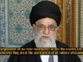 Nowruz Message : The Year of POLITICAL EPIC and ECONOMIC EPIC... Ayatollah Khamenei - 20 March 13 - Farsi sub English