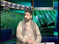 Tribute To Shaheed Ustad Sibt-e Jaffer Zaidi - Ahlebait Tv Networks - Urdu