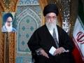 عید نوروز کی مناسبت سے قائد انقلاب اسلامی کا پیغام - Urdu