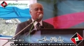 [یوم مصطفیٰ ص] Speech Dr Qaiser VC KU - University of Karachi - 12 March 2013 - Urdu