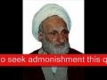 Ayatollah Behjat Admonishment 2 - English