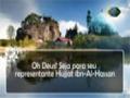 Súplica de Imam Al-Mahdi (A.F.) - O Décimo Segundo Imam - Arabic Sub Portuguese