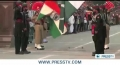 [08 April 2013] India, Pakistan trying to stop further deterioration of ties - English