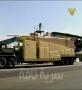 Iran Military Might - Must Watch in Urdu