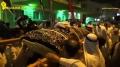 The funeral of Ayatollah Sheikh Dr. Abdul Hadi al-Fadhli | تشييع آية الله الشيخ الفضلي - Arabic