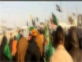 The Way to Karbala - Ali Fadhil (written by Nouri Sardar) - English