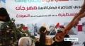 [17 May 13] Yemenis mark Nakba Day - English