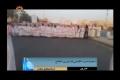[19 May 13] Protests in Saudi Arabia against Governmental Policies - Urdu