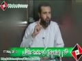 *Must Watch* [17 May 2013] Political Analysis on current Situation of Syria - Br S. Naqi Hashmi - Urdu
