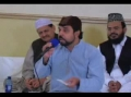 Huzoor Aisa Koi Ahtamam Ho Jae by Syed Ayaz Mufti - Urdu