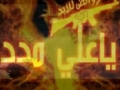 *MUST WATCH* علي بركات | لطمية - علي مدد | Ali Madad Ali Madad - Arabic