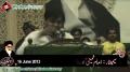 [چوبیسویں برسی امام خمینی رہ] Poetry by Br. Yasir Ali Yasir - 16 June 2013 - Lahore - Urdu