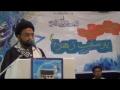 Falsafa-e-Zuhoor Aur Seerat-e-Imam Mahdi (a) - Moulana Taqi Agha - Jashn-e-Yusuf-e-Zahra (a) 1434 - Urdu