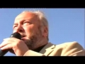 George Galloway Speech at protest against Bush - English